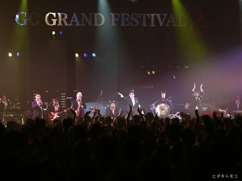 GC Grand Festival Zero